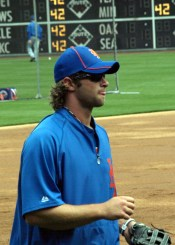 MetsPolice.com BP Pictures in Philly8