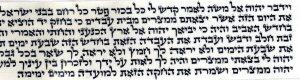 Ari Tefillin Parshios Rabbi Ari Rubinstein