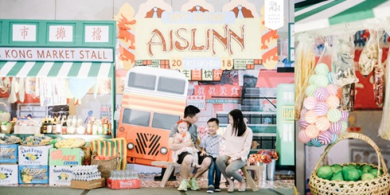 Aislinn: A Nostalgic Walk Down Old Hong Kong