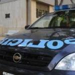 Policía vacunas bayas amós comité asesor papiloma