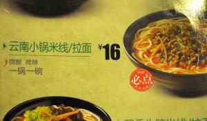 The noodles I usually go for