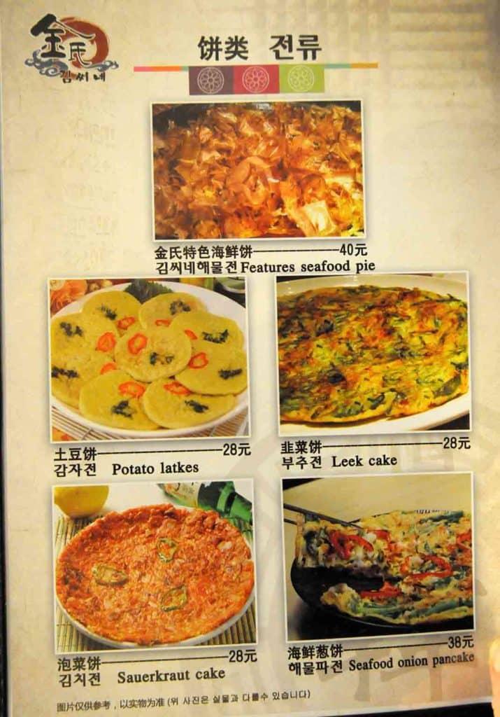 Leek Cake menu