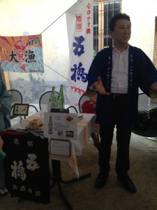Gokyo Mr. Hideki Sakai