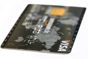 top credit cards