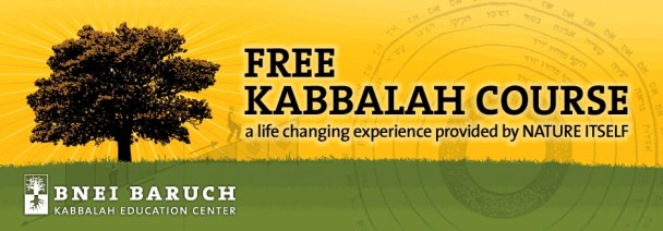 Bnei Baruch Kabbalah Education Center Free