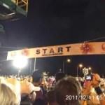 ホノルルマラソンに挑戦しました。