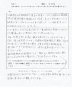 sakago_01