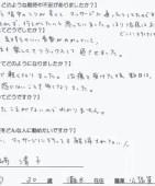 senaka_01