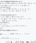 senaka_02
