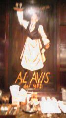 ALAVIS2