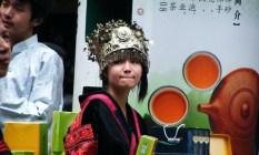 china en yuyuan