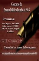 concurso-ensayo-320x200