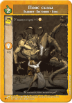 dungeoneer_cards_4