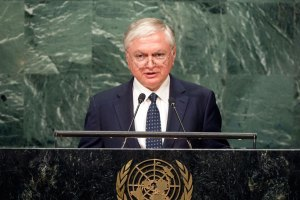 Armenia H.E. Mr. Edward Nalbandian Minister for Foreign Affairs General Assembly Seventy-first session, 17th plenary meeting General Debate