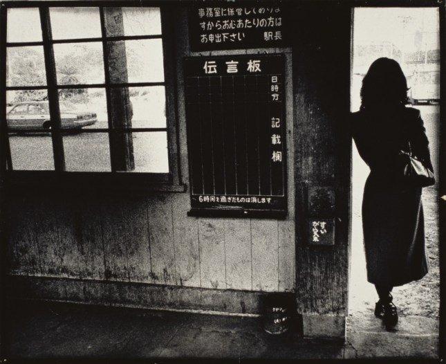 Photo: Creator(s): Ishiuchi Miyako (Japanese, born 1947) Title/Date: Yokosuka Story #58, 1976 - 1977 Culture: Japanese Medium: Gelatin silver print Dimensions: Image: 45.5 x 55.8 cm (17 15/16 x 21 15/16 in.) Framed: 54.4 × 65.7 × 4.5 cm (21 7/16 × 25 7/8 × 1 ¾ in.) Accession No. EX.2015.7.76 Copyright: © Ishiuchi Miyako Object Credit: collection of Yokohama Museum of Art Repro Credit: Photo © Yokohama Museum of Art