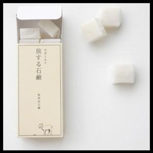 Soap_quadro1