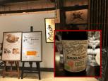 東京のボジョレーヌーボー、無料特典のお店紹介5店舗|2016年版