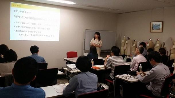 2/9(木)第73回勉強会のお知らせ「苦情・クレーム対策セミナー」