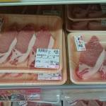 (お米豚③)