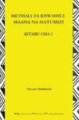 Methali za Kiswahili Kitabu Cha 1