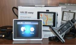 Pearl VX-35 easy GPS-Navigationsgeraet (1)