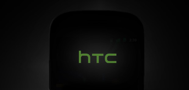 htc_logo_header