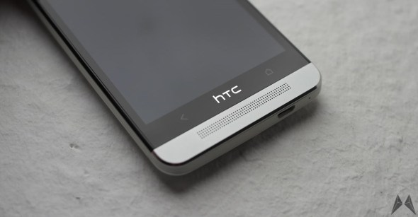 htc_one_logo_header
