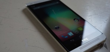 htc_one_nexus_google_header