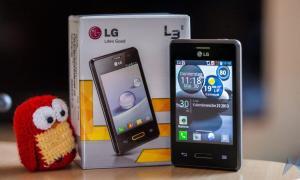 LG Optimus L3 II Test (5)