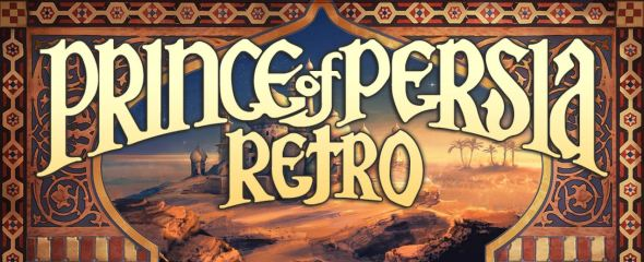 prince_of_persia_retro_header
