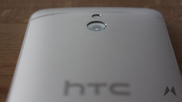 HTC One Mini Kamera IMG_4419