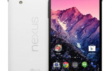 nexus 5 weiss
