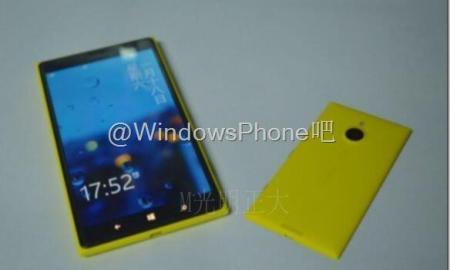 Nokua Lumia 1520 V 01