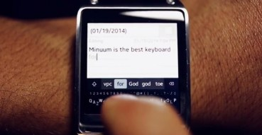 minuum_keyboard