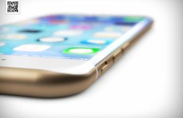 iPhone Curved Konzept Header