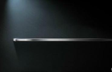 Vivo Leak dünnes Smartphone