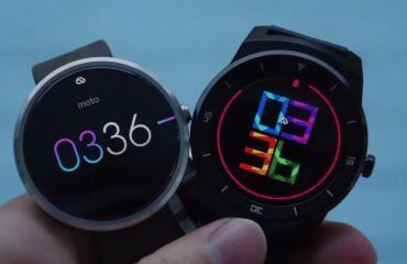 Moto 360 G Watch R