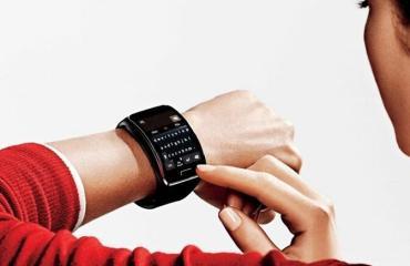 Samsung Gear S Header