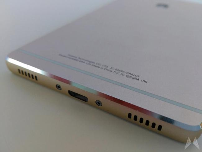 Huawei P8 2015-04-23 11.06.18