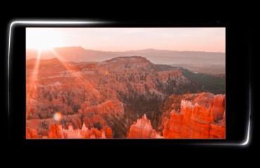 LG G4 teaser Display