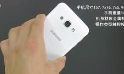 Galaxy A8 Video
