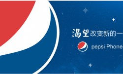 Pepsi_Phone_Header