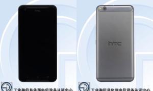 HTC One X9 TENAA