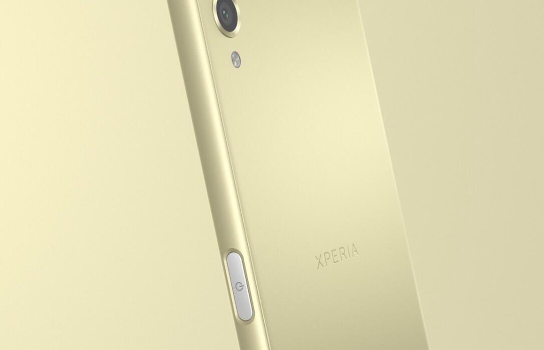 Sony Xperia Header