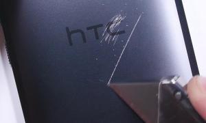 htc 10 test scratch