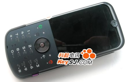 Motorola ZN5 2