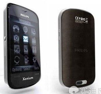 Philips X800