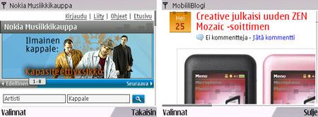 Nokia E71 selain