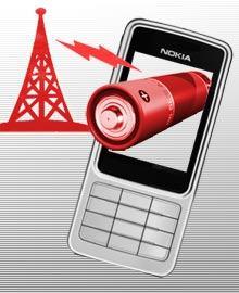 Nokia radioaallot