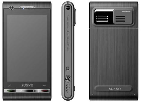 Sunno S880
